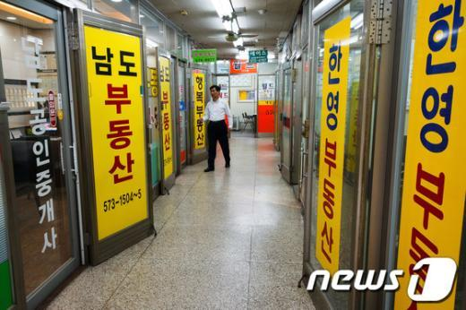 [사진]강남3구 투기지역 해제 '기대'