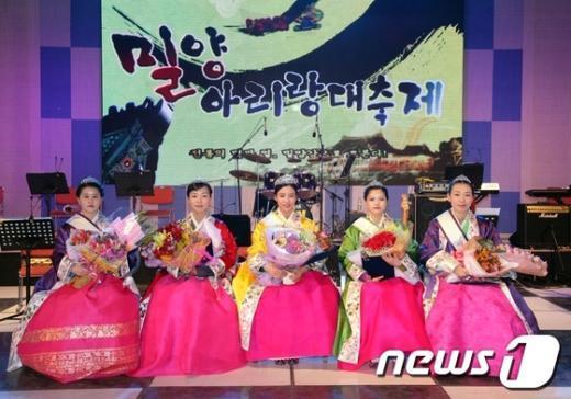 왼쪽부터 아량규수 신민현(정),김혜빈(선),유우연(진),김수현(미),이은진(숙)..(밀양시 제공) News1