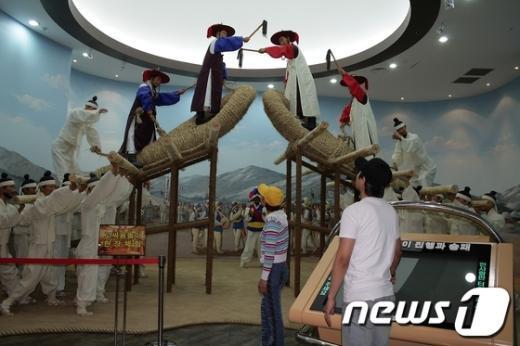사진제공=광주 남구  News1