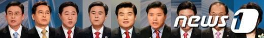 [사진]새누리당 전당대회 출마자 첫 합동 TV토론회