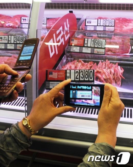 [사진]농식품부, '수입쇠고기 안심하고 드세요'