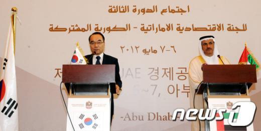 [사진]제3차 한-UAE 경제공동위원회