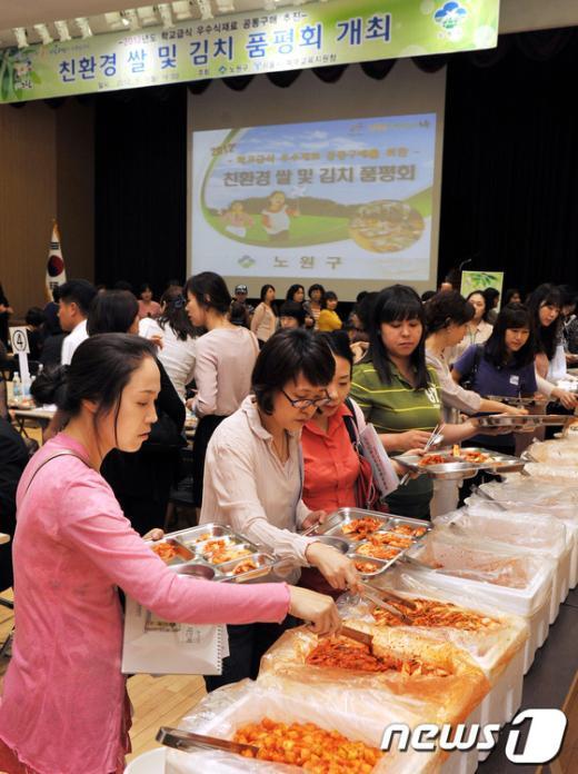 [사진]노원구, 친환경 쌀·김치 품평회
