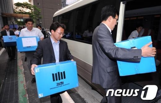 [사진]줄줄이 나오는 한국저축은행 압수품