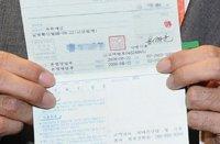 강제로 든 22만원 적금, 37살에 '대박 반전'