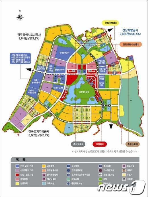 광주전남 공동혁신도시 토지이용 계획도.  News1
