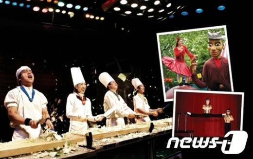 93일 동안 400개 프로그램, 총 8000여 회 이상 열리는 문화공연과 이벤트를 즐길 수 있다.  News1
