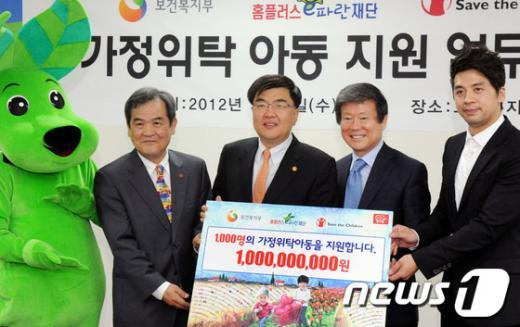 이승한 홈플러스 회장(오른쪽 두번째)를 비롯한 관계자들이 9일 '사랑의 쇼핑카트 캠페인'을 위한 업무협약식에 참석한 후기념촬영을 하고 있다.  News1