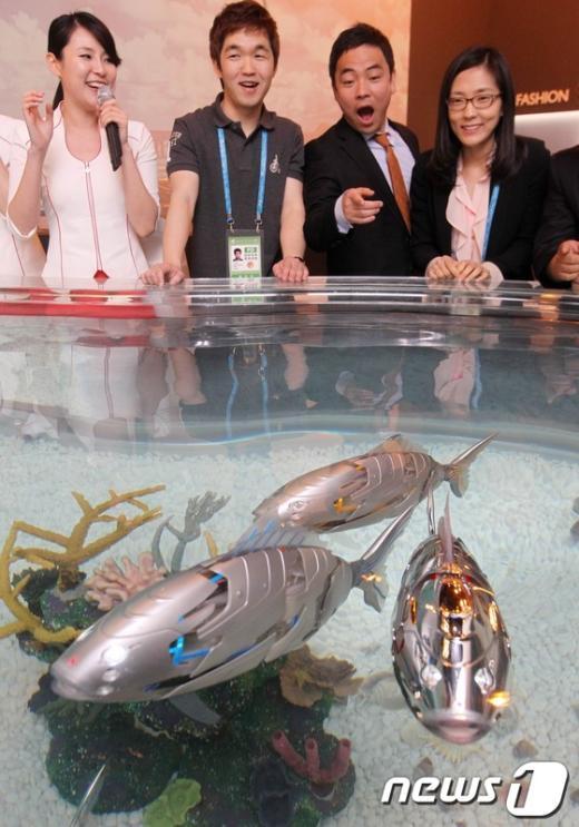 [사진]로봇이야? 물고기야?