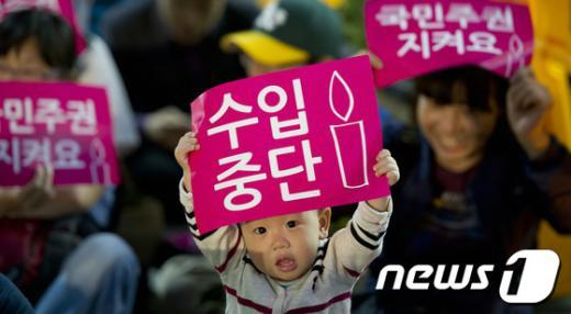 [사진]수입중단 들어보이는 아이