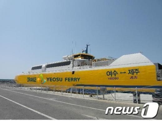 12일부터 제주항과 여수 엑스포항을 운항하는 '여수 오렌지호'  News1