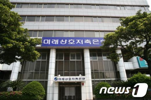 News1 제주취재본부   송기평 기자