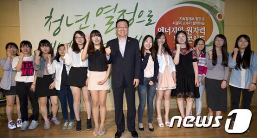 [사진]홍석우 장관, 숙명여대 에너지 토크콘서트 참석