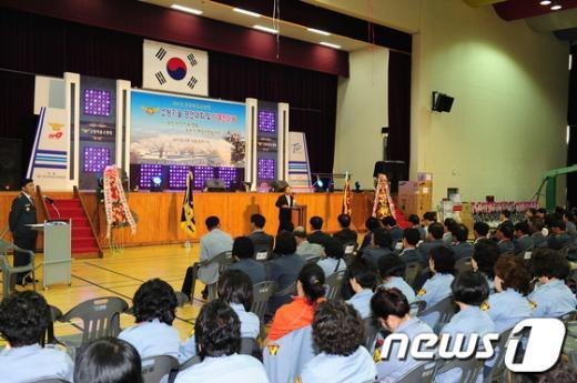 고창의용소방대연합회 가족 한마당 행사가 10일 고창군 실내체육관에서 1000여 의용소방 가족이 참여한 가운데 개최됐다./사진제공=고창군 News1