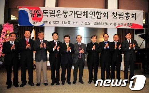 지난해12월열린 항일독립운동가단체연합회 창립총회 모습.  News1