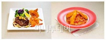 가정의 달 기념, 세트메뉴 주문 시 '크리스피 크림 도넛' 쿠폰 증정..