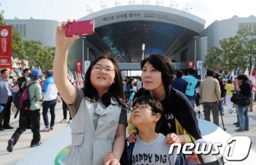 [사진]2012 여수세계박람회 개장!