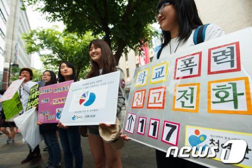 [사진]'학교폭력, 아니되오'