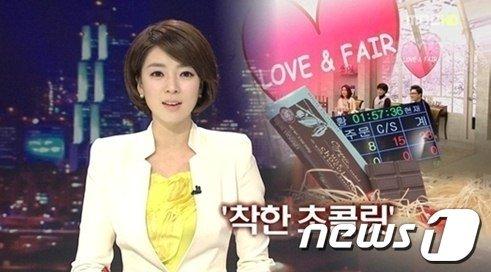 11일 MBC 뉴스데스크에 복귀한 배현진 아나운서.  News1 전준우 기자