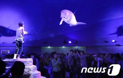 [사진]여수엑스포 주제관 날으는 듀공