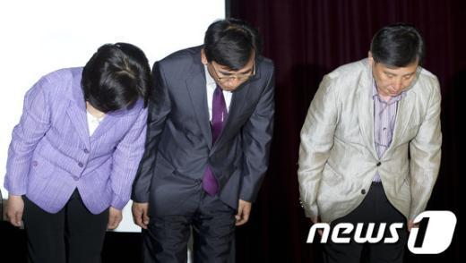 [사진]통합진보당 공동대표단 사퇴