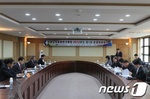 11일 열린 창원지역경제연구센터 제1차 운영위원회의.(사진제공=창원상공회의소) News1