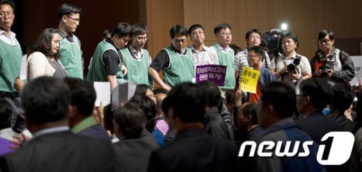 [사진]'지친 통합진보당'