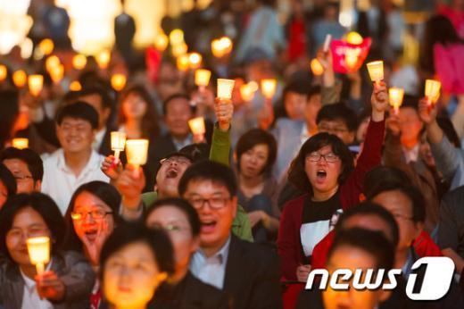 [사진]'국민의 외침'