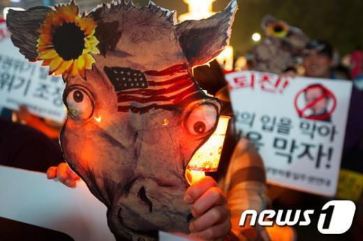 [사진]'광우병 소 안돼!'
