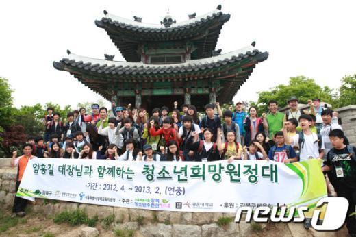 [사진]강북구, '엄홍길 대장님과 함께 하는 등산교실' 개최
