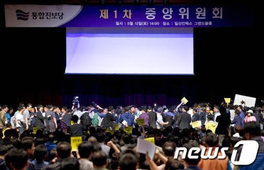 [사진]의장석 난입한 통합진보당 당원들