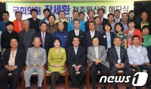 민주통합당 장세환 국회의원(앞 줄 한 가운데)이 11일 전북 전주시 서신동에 있는 전주사무소에서 18대 임기를 마무리하는 해단식을 갖고 당원들과 기념 촬영을 하고 있다./사진제공=장세환 의원실  News1