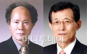 조용민 석좌교수(왼쪽), 김용담 원장