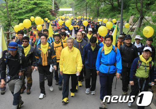 [사진]문재인 이사장 무등산 노무현길 산행