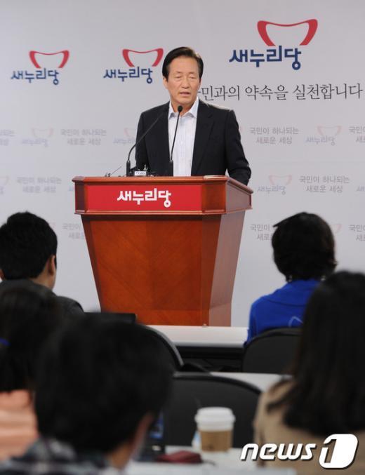 [사진]대권도전 정몽준, 정치개혁 분야 기자회견