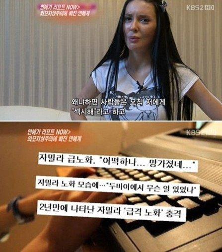 KBS2 연예가중계.  News1