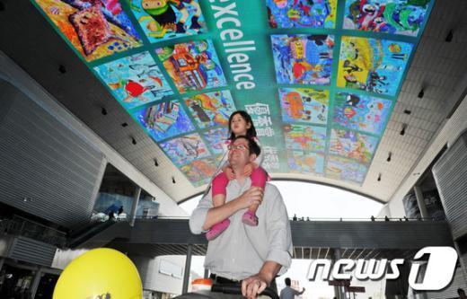 [사진]세계인과 하나되는 여수엑스포