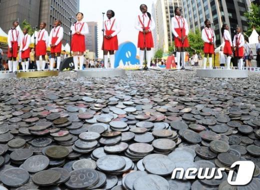 [사진]사랑의 동전밭 찾은 아이티 지진피해 어린이들
