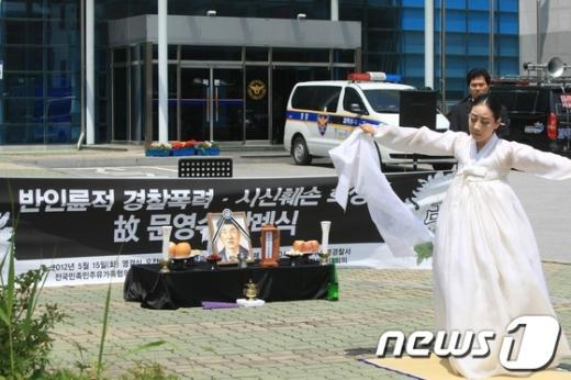[사진]고 문영수 서부서 장례식