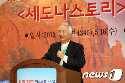 [사진]이승헌 총장, '세도나 스토리' 북콘서트 개최
