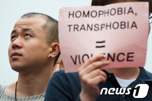[사진]'성소수자 혐오 안돼'