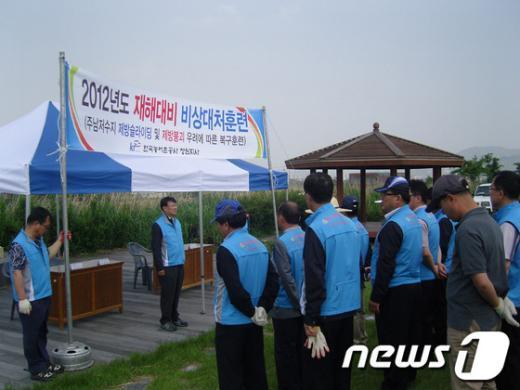 사진제공=한국농어촌공사 창원지사  News1