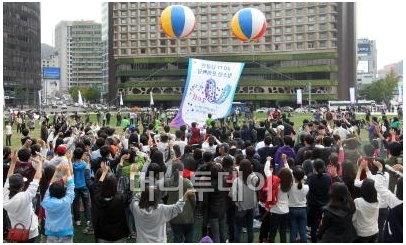 ↑지난해 10월 시청앞 서울광장에서 열린 '2011 U클린 청소년문화마당'