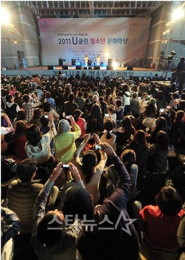 ↑지난해 10월 서울광장에서 열린 '2011 U클린 청소년문화마당'에서 인기가수들이 축하 공연을 펼치고 있다.
