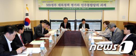 [사진]'MB정부 대북정책 평가와 민주통합당의 과제'