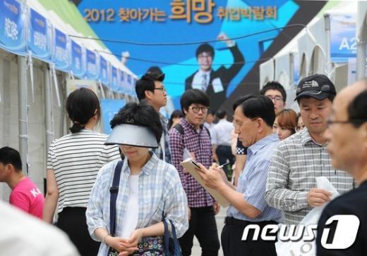 [사진]2012 찾아가는 희망 취업박람회