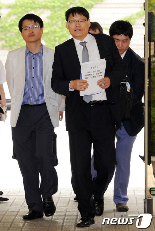 [사진]통합진보당, '검찰 압수수색 준항고' 제출