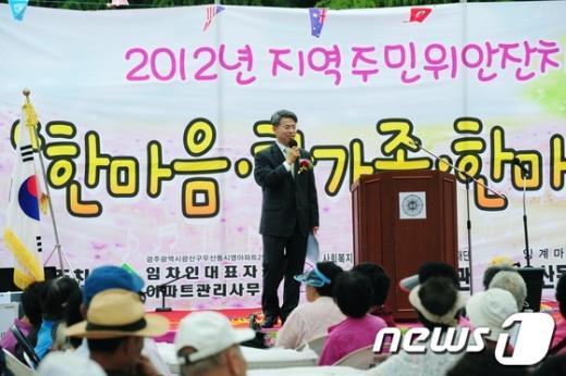 사진제공=광주 광산구 News1
