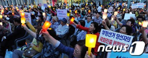 [사진]종북세력 국회진출 저지 시민촛불문화제