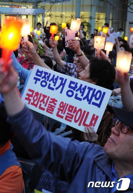 [사진]종북세력 국회입성 저지 시민촛불문화제